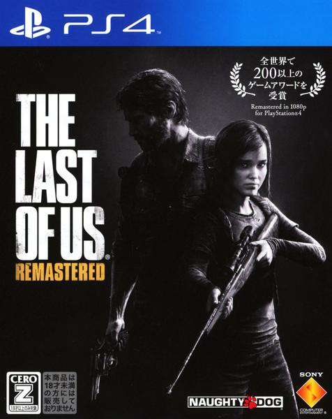 The Last of Us Remasteredのジャケット写真