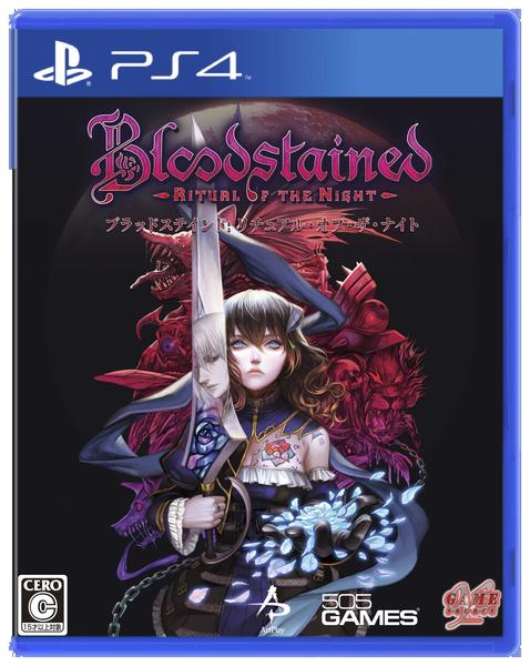 Bloodstained: Ritual of the Nightのジャケット写真