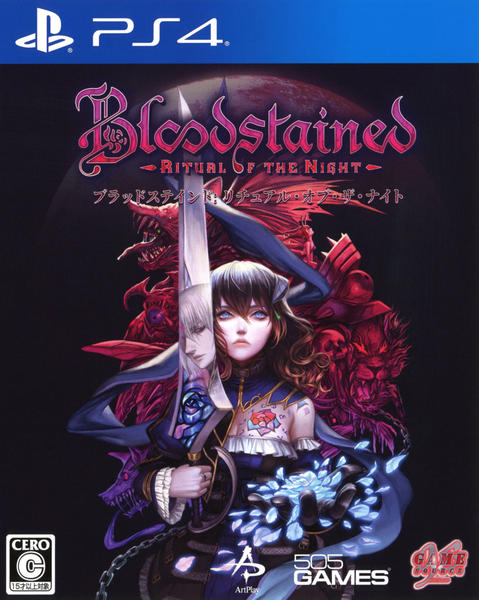 Bloodstained:Ritual of the Night(PS4)のジャケット画像