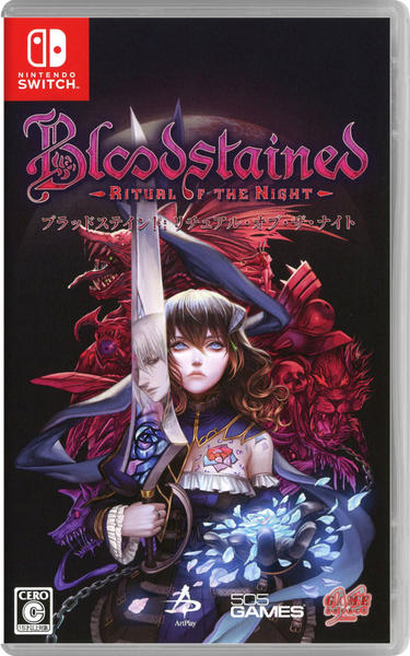 Bloodstained:Ritual of the Night(Switch)のジャケット画像