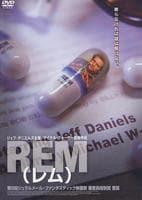 REM(レム)の評価・レビュー(感想)・ネタバレ