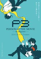 PERSONA3 THE MOVIE #3 Falling Downの評価・レビュー(感想)・ネタバレ