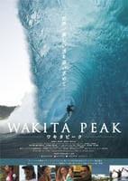 WAKITA PEAK(ワキタピーク)の評価・レビュー(感想)・ネタバレ