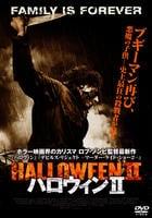 ハロウィン Ⅱ