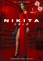 NIKITA/ニキータ ファースト・シーズン Vol.1