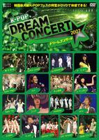 K-POP ドリームコンサート2007の評価・レビュー(感想)・ネタバレ
