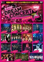 K-POP ドリームコンサート2009の評価・レビュー(感想)・ネタバレ
