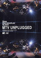 9mm Parabellum Bullet/MTV Unplugged <初回生産限定版>の評価・レビュー(感想)・ネタバレ