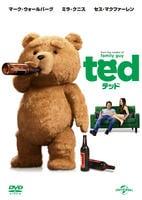 テッドの評価・レビュー(感想)・ネタバレ