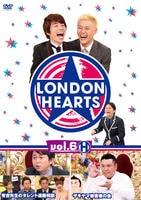 LONDONHEARTS VOL.6H