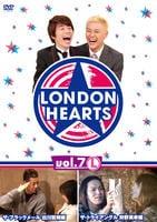 LONDONHEARTS VOL.7L