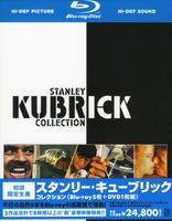 スタンリー・キューブリック コレクション <初回生産限定版>の評価・レビュー(感想)・ネタバレ