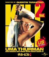 キル・ビル Vol.2 USバージョン