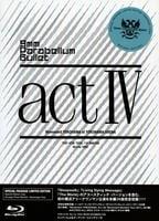 9mm Parabellum Bullet/act Ⅳ <初回生産限定版>の評価・レビュー(感想)・ネタバレ