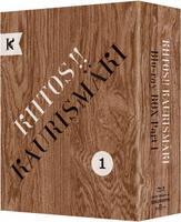 キートス!! カウリスマキ Blu-ray BOX Part 1 <初回限定生産版>の評価・レビュー(感想)・ネタバレ
