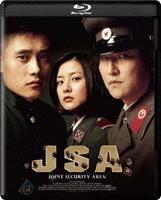 JSA 4Kデジタルリマスター版の評価・レビュー(感想)・ネタバレ