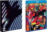 マジンガーZ Blu-ray BOX VOL.2の評価・レビュー(感想)・ネタバレ