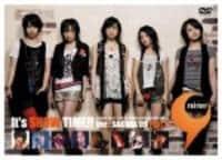 It's SHOW TIME!! Ver:SAKURA'09 Part.2の評価・レビュー(感想)・ネタバレ