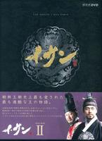 イ・サン DVD-BOX Ⅱの評価・レビュー(感想)・ネタバレ