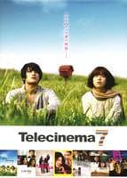 テレシネマ7 DVD-BOXの評価・レビュー(感想)・ネタバレ