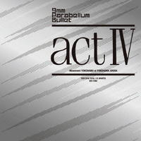 9mm Parabellum Bullet/act Ⅳの評価・レビュー(感想)・ネタバレ