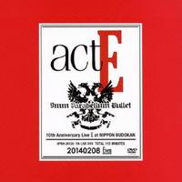 9mm Parabellum Bullet/act Eの評価・レビュー(感想)・ネタバレ