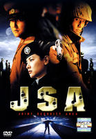 JSAの評価・レビュー(感想)・ネタバレ