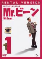 Mr.ビーン Vol.1の評価・レビュー(感想)・ネタバレ