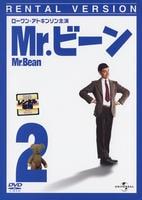 Mr.ビーン Vol.2の評価・レビュー(感想)・ネタバレ