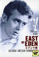 エデンの東 (1954)の評価・レビュー(感想)・ネタバレ