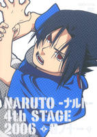 NARUTO-ナルト- 4th STAGE 2006 巻ノ十一