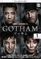 GOTHAM/ゴッサム ファースト・シーズン Vol.1
