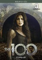 THE 100 ハンドレッド セカンド・シーズン Vol.3
