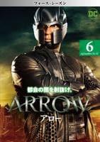 ARROW アロー フォース・シーズン Vol.6