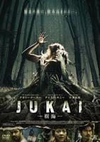 JUKAI -樹海-