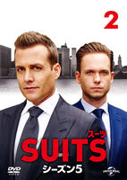 SUITS/スーツ シーズン5 Vol.2の評価・レビュー(感想)・ネタバレ