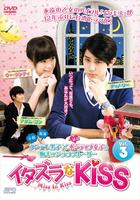 イタズラなKiss Miss In Kiss Vol.3の評価・レビュー(感想)・ネタバレ