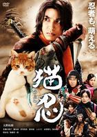 劇場版 猫忍の評価・レビュー(感想)・ネタバレ
