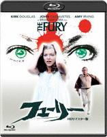 フューリー (1978)HDリマスター版の評価・レビュー(感想)・ネタバレ