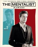 THE MENTALIST/メンタリスト ファイナル・シーズン 前半セットの評価・レビュー(感想)・ネタバレ