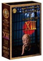彩の国シェイクスピア・シリーズ NINAGAWA×SHAKESPEARE DVD BOX XⅢ 「ヴェローナの二紳士」/「尺には尺を」の評価・レビュー(感想)・ネタバレ