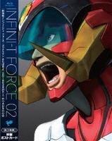 Infini-T Force 2の評価・レビュー(感想)・ネタバレ