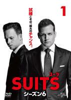 SUITS/スーツ シーズン6 Vol.1の評価・レビュー(感想)・ネタバレ