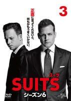 SUITS/スーツ シーズン6 Vol.3の評価・レビュー(感想)・ネタバレ