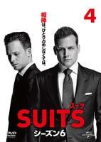 SUITS/スーツ シーズン6 Vol.4の評価・レビュー(感想)・ネタバレ