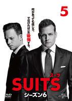 SUITS/スーツ シーズン6 Vol.5の評価・レビュー(感想)・ネタバレ