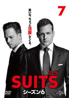 SUITS/スーツ シーズン6 Vol.7の評価・レビュー(感想)・ネタバレ