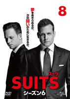 SUITS/スーツ シーズン6 Vol.8の評価・レビュー(感想)・ネタバレ