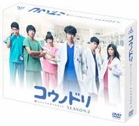 コウノドリ SEASON2 DVD-BOXの評価・レビュー(感想)・ネタバレ