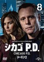 シカゴ P.D. シーズン2 Vol.8の評価・レビュー(感想)・ネタバレ